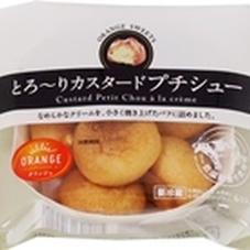 6Pとろ〜りカスタードプチシュー 108円(税抜)