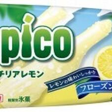 パピコ <シチリアレモン> 88円(税抜)