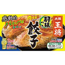 大阪王将 羽根つき餃子 168円(税抜)