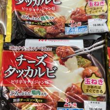チーズダッカルビ 298円(税抜)