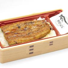 うな重(宮崎県産うなぎ使用) 1,180円(税抜)