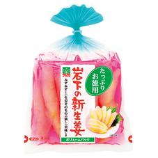 岩下の新生姜 ボリュームパック 278円(税抜)