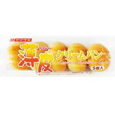 山崎 薄皮 クリームパン 108円(税抜)