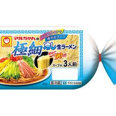 マルちゃん マルちゃんの冷し生ラーメン極細 148円(税抜)