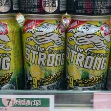 ザストロングシークワーサ 95円(税抜)