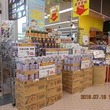 缶詰全品2割引 20%引