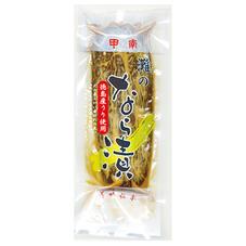高嶋 灘のならづけ 278円(税抜)