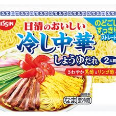 日清 おいしい冷し中華 しょうゆだれ 148円(税抜)