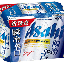 アサヒ スーパードライ 瞬冷辛口 1,028円(税抜)