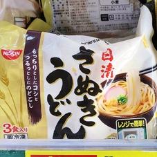 さぬきうどん(冷凍食品) 99円(税抜)
