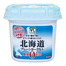 北海道プレーンヨーグルト 脂肪ゼロ 10ポイントプレゼント