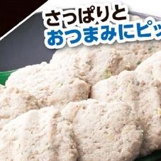 いわし生姜 198円(税抜)