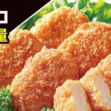 北海道コロッケ 298円(税抜)