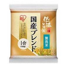 低温製法米 国産ブレンド 無洗米 10ポイントプレゼント
