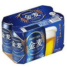 金 麦 638円(税抜)