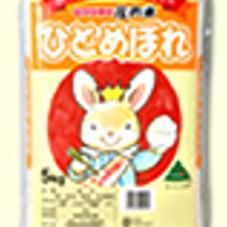 庄内産ひとめぼれ 1,780円(税抜)
