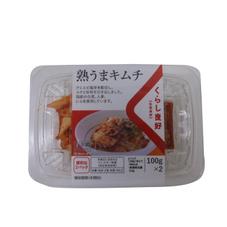 熟うまキムチ 138円(税抜)