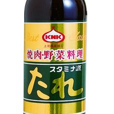 スタミナ源たれ 138円(税抜)