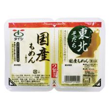 東北そだち国産もめん 78円(税抜)
