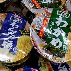 評判屋カップ麺 79円(税抜)