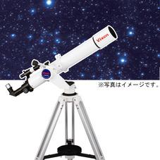 天体望遠鏡 43,800円(税抜)