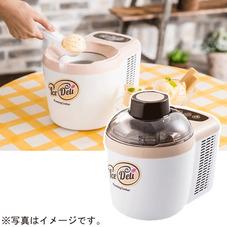 電動アイスクリームメーカー 9,800円(税抜)