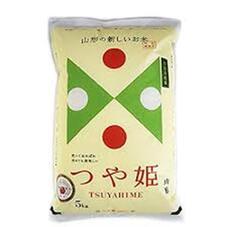 つや姫 2,180円(税抜)