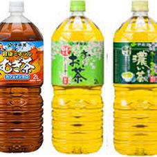 お~いお茶緑茶・お~いお茶濃い茶・ミネラルむぎ茶 138円(税抜)
