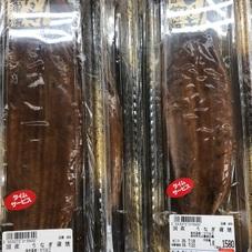 国産うなぎ蒲焼 1,580円(税抜)
