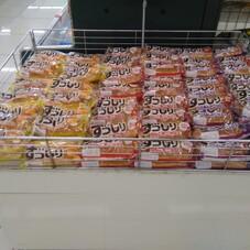 ずっしりデニッシュ各種 98円(税抜)