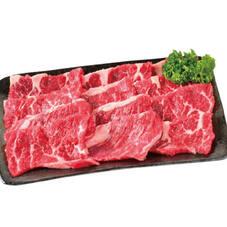 牛カルビ焼肉 798円(税抜)
