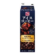 アイスコーヒー甘さひかえめ 88円(税抜)