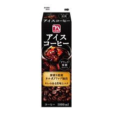 アイスコーヒーブラック無糖 88円(税抜)
