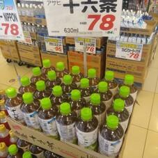 十六茶 78円