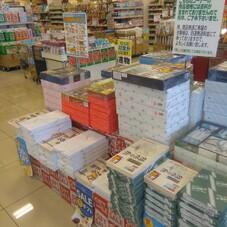 島原手延素麺ギフト 1,000円
