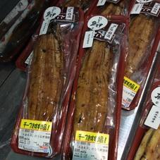 老舗魚伊 うなぎ炭蒲焼 2,380円(税抜)