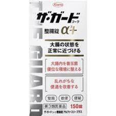 ザ・ガードコーワ整腸錠α³+ 100ポイントプレゼント