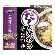 だしを味わうそばつゆ 128円(税抜)