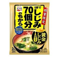 しじみ70個みそ汁 98円(税抜)