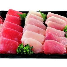 海鮮づくし 生食用 980円(税抜)
