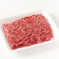 牛豚合挽ミンチ7.3 128円(税抜)