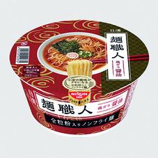 麺職人(しょうゆ・みそ) 98円(税抜)