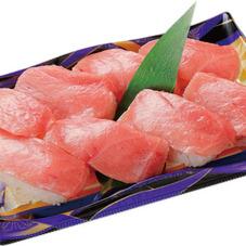 みなみまぐろ大とろ・中とろたっぷりにぎり寿司(各4カン入) 1,280円(税抜)