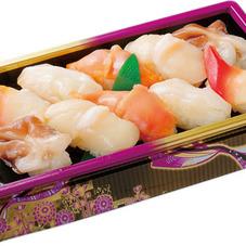 魚屋の貝づくしにぎり寿司 980円(税抜)