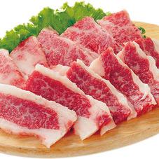 瀬戸内牛(交雑種)バラカルビ焼肉用(バラ肉) 1,480円(税抜)