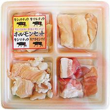 ホルモン焼肉セット 580円(税抜)