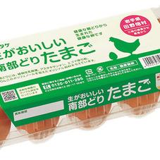 南部どりたまご 298円(税抜)