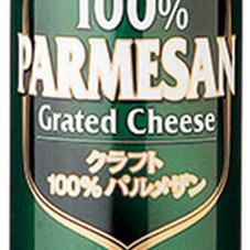 パルメザンチーズ 398円(税抜)
