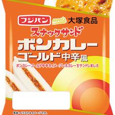 スナックサンドボンカレーゴールド中辛風 118円(税抜)