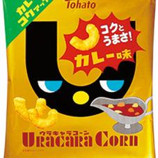 ウラキャラコーンカレー味 88円(税抜)